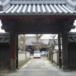 Kuil Josenji