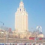 Вид от Казанского вокзала