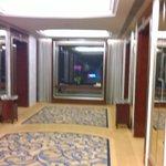 Elevator's Hall