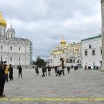 Moscou Kremlin Place des Cathédrales