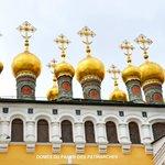 Moscou Kremlin Dôme du Palais des Patriarches