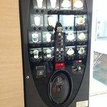 コーヒーの自販機。インスタントじゃないのが良いですね