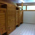 Mens shower house.