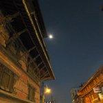 A corner of Basantapur museum