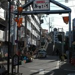 Entrance to Yanaka Market as you walk to Ryokan.
