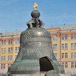 Tsar Bell - Kremlin Grounds