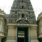 The 'Raja Gopuram' (tower)