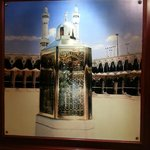 Nice picture of Maqam Ibrahim in the lobby