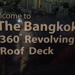 Welcome to Revolving deck