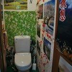 The green Bathroom!