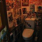 Otaku Bathroom!