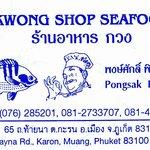 Adres Kwong Shop, vanuit Patak straat richting Kata Strand