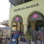 Entrada Souk Al Bahar