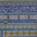 Stylized Arabic writing and designs
