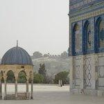 Temple Mount/Haram Al-Sharif
