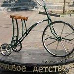 Памятник детскому велосипеду