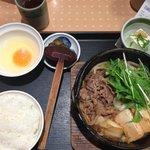 Beef Sukiyaki Set