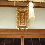 Kuil Akiba