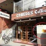 Photo of Komeda Coffee (Nishi Osu)