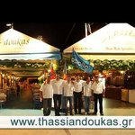 The staff of Thassian Doukas