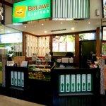 Kafe Betawi resmi