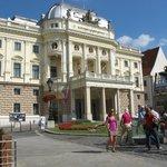 Опера в Братиславе