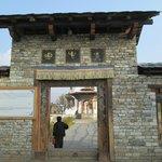 Entrance to Memorial Chorten.