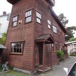 Redwood Tower Suite