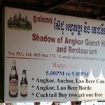 Photo of Shadow of Angkor 1