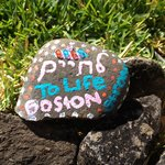 Paint a rock. Leave your mark.  Those rocks got me up the hill sometimes!