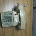 """cordless phone"""