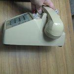 corless phone