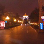 Approach to the hotel in the Renmin Square complex