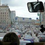 Las calles de Moscú (impresionantes)
