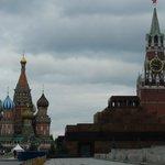 Plaza Roja(Moscú)