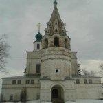 Trinity-Gleden Monastery