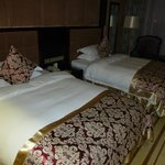 Photo of Chengdu Sofis National Hotel