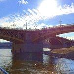 Budapest - Margit híd - branch to  Margit-sziget