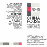 China House details
