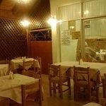 Restaurant Arkadi, Crete