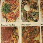Menu_Okonomiyaki_Betayaki_Negiyaki