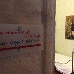 Комната Ван-Гога