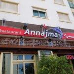 Foto de Restaurant Annajma