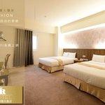 Foto de Hotel R Kaohsiung