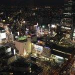 View towards Shibuya Crossing
