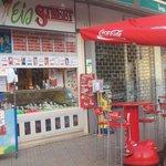 Photo of Gelateria Eis Street