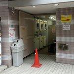 laundry area , 100 yen coins needed