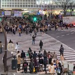 Shibuya Crossing viewed from Starbucks coffee
