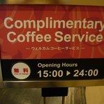 Café gratuit dans la salle du petit déjeuner