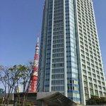 Prince Park Tower